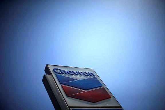 U.S. oil major Chevron pulls staff from northern Iraq