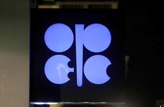 به دنبال مشکلات حمل و نقل، رویه رو به بهبود نتوانست تقاضای نفت خام را افزایش دهد