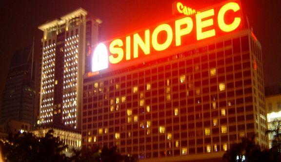 Sinopec starts up composite ionic liquid alkylation unit