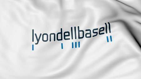 LyondellBasell delays US HDPE unit startup