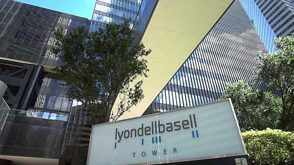 LyondellBasell cuts rates across system on lower demand amid coronavirus