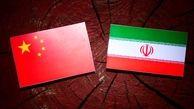 احتمال رشد 48 و 85 درصدی سهم ایران از بازار واردات پلیاتیلن سنگین و پلیاتیلن سبک چین تا سال 2025/برآورد اویل پراس از تخفیف 30 درصدی قیمت صادرات گاز، نفت و پتروشیمی به چین/آیا محصولات پتروشیمی ایران تنها روانه چین می شود؟