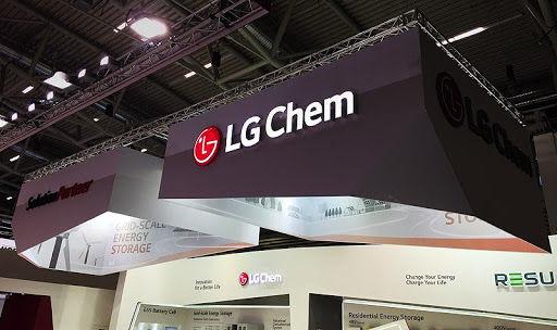 LG Chem to cut Yosu, Daesan cracker runs