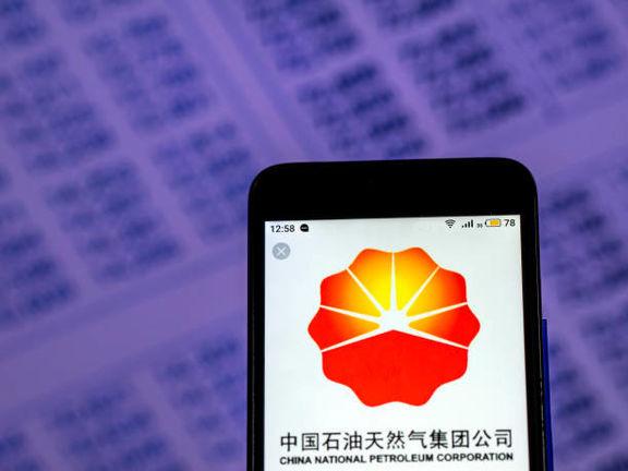PetroChina Guangdong to build world's largest single-train paraxylene unit.