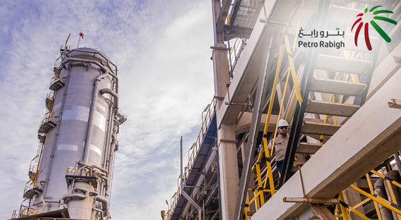 Saudi Petro Rabigh sees ethane gas supply cut by 8%, crude oil 12.5%.