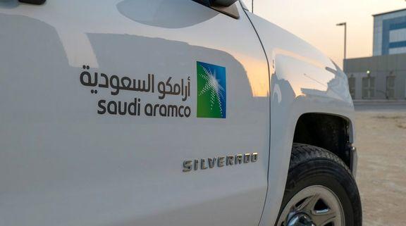 Saudi Aramco raises $6bn via US dollar corporate sukuk