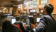 سقف خرید دی اتیل هگزانول پتروشیمی شازند در بورس کالا به 10 درصد رسید