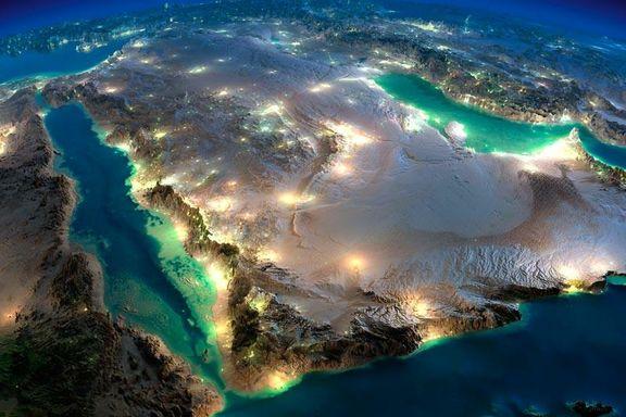 Saudi Arabia Oil Prices, October 22, 2020.