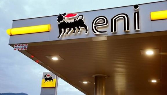 """هشدار """"غول ایتالیا"""" نسبت به تاثیر تحریمهای آمریکا بر قیمت نفت"""