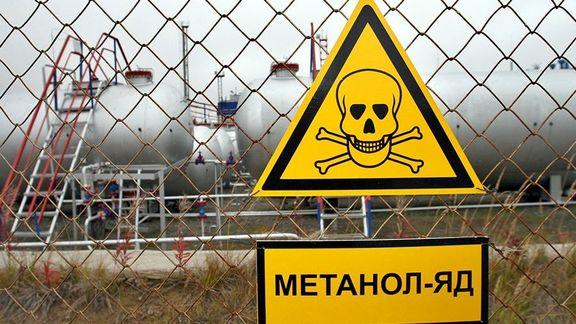 Цены на метанол в Европе на двухлетнем максимуме