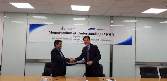 تفاهم نامه همکاری بلندمدت پتروشیمی شیراز و سامسونگ C&T کره جنوبی امضا شد