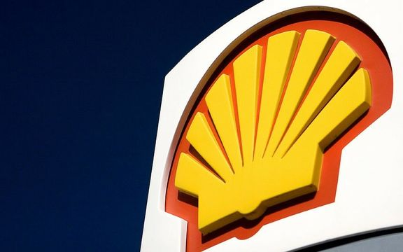 Shell halts recall of workers at Pennsylvania PE site