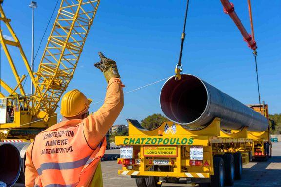 First Azeri gas reaches Greece and Bulgaria via TAP