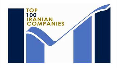 درخشش شرکت پتروشیمی فن آوران در بیست و دومین همایش شرکت های برتر ایرانی در سال 1398