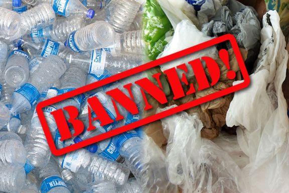 کاهش ٥٠ درصدی تولید کیسه های پلاستیکی