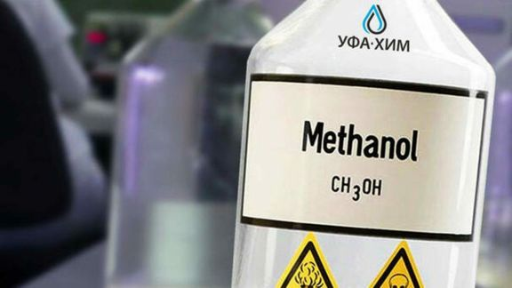 Asian Methanol Reference Prices, August 30,2020.