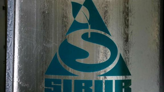 Russia's Sibur begins construction of Amur Gas Chemical Complex.