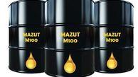 چرا قیرسازها، واحدهای (Fuel Oil) ساختند؟! ۱۵ تا ۲۰ درصد وکیوم باتوم پالایشگاهها صرف تولید نفت کوره می شود