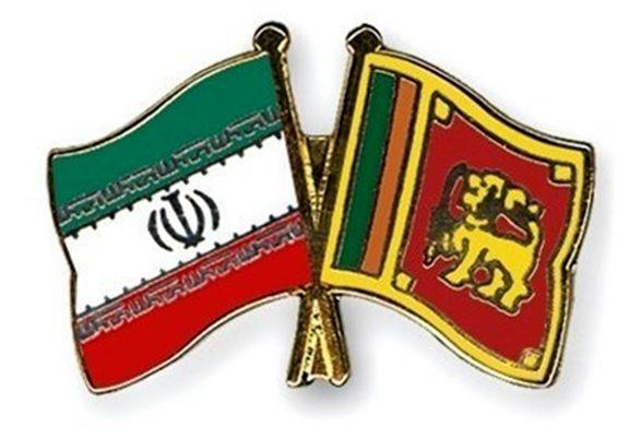 ایران در سریلانکا پالایشگاه میسازد