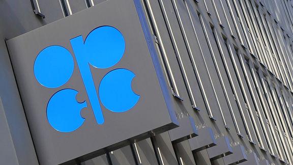 OPEC Genel Sekreteri: Petrolün siyasallaşmasını istemiyoruz