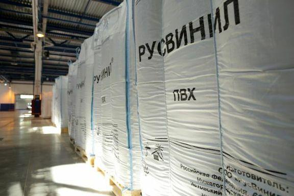 RusVinyl resumes PVC production