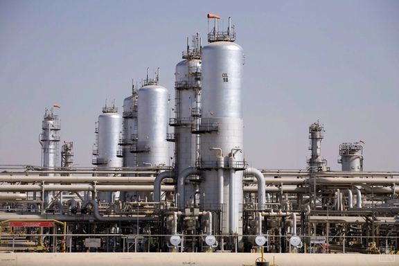 Saudi Aramco confirms return of oil supplies at refineries.