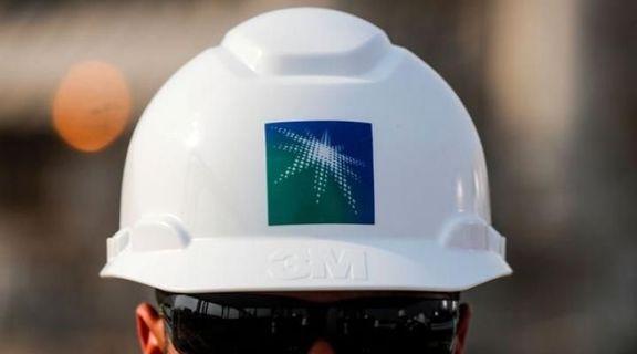 LPG CP ARAMCO, April 2020.