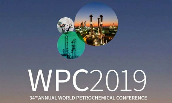 The 34th Annual World Petrochemical Conference