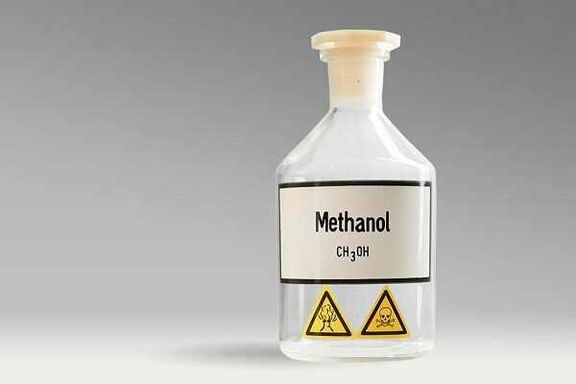 Methanex posts regional contract methanol prices for Europe, January 1, 2021 - March 31, 2021.