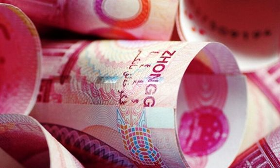 Push for Yuan-ruble exchange aims to reduce reliance on US dollar: Global Times