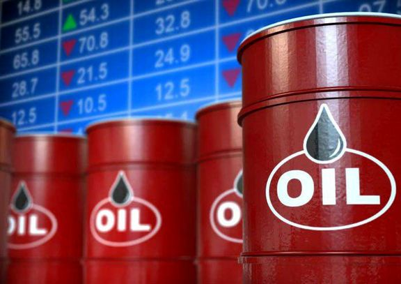 قیمتهای نفت خام بازارهای معاملات آتی پیش از مذاکرات تجاری چین و آمریکا افت کردند
