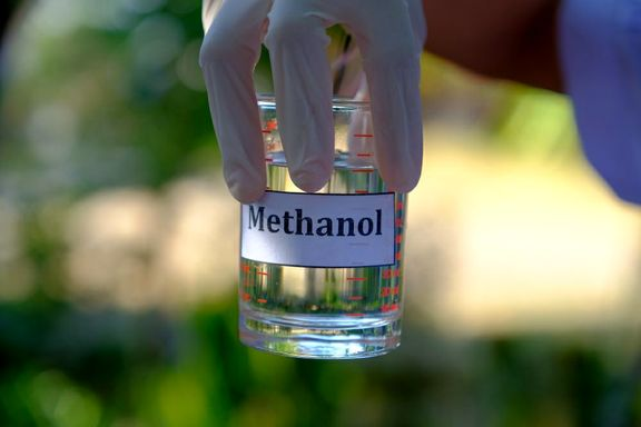 Asian Methanol Reference Prices, September 20,2020.