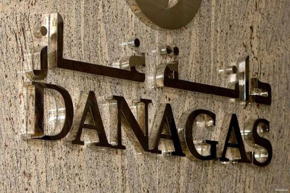 UAE Dana Gas's delayed Kurdish expansion project likely to start up Q1 2023.