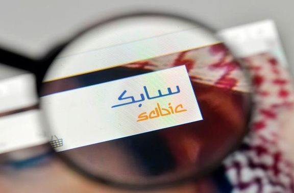 Sabic Sees Firm Petrochemical Demand From China
