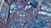 کنتیکت در ایالات متحده، برنامه عدم خرید ظروف پلاستیکی را لغو کرد