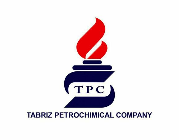 Tabriz Petrochemical, Iran's first and only green petrochemical company.