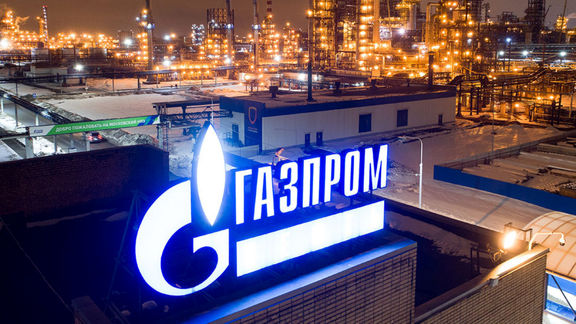 Russia's Gazprom to pay Ukraine $2.9 billion before December 29 to settle row