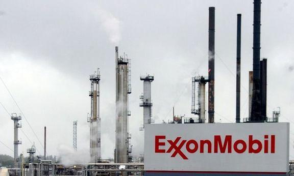 ExxonMobil to increase Permian profitability through digital partnership with Microsoft