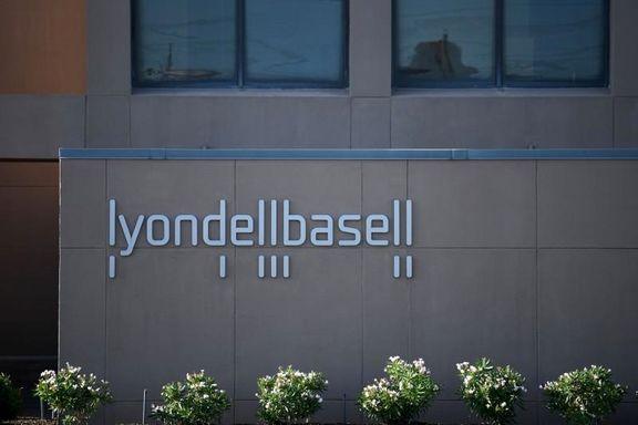انتخاب شرکت LyondellBasell technology برای ساخت واحد تولیدی پلی پروپیلن جدید در ترکیه