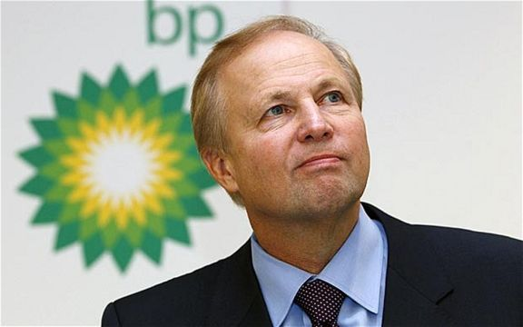 BP's Dudley drawing up plans to step down within 12 months, Sky News says.