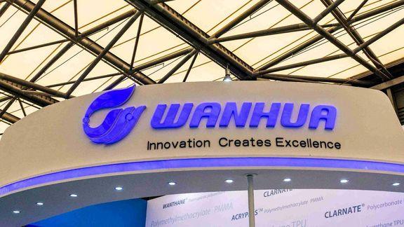 China's Wanhua starts up propane-fed ethylene cracker.