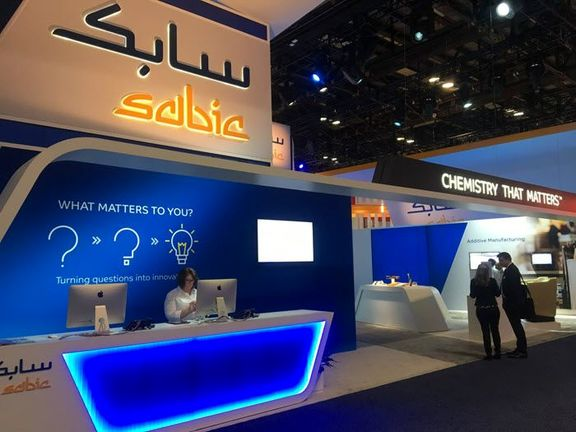 SABIC to liquidate three subsidiaries