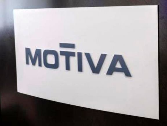 Motiva planning new polyethylene, aromatics units.