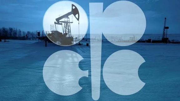 OPEC+ discussing advancing meeting on oil production cuts to June 4