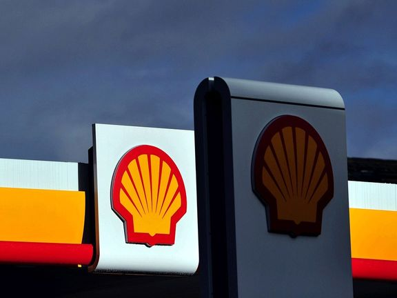 Tokyo Gas, Shell Sign Lng Supply Deal Based On Coal Indexation