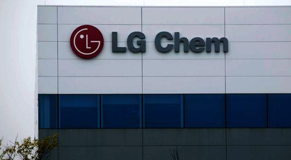 کاهش 60 درصدی سود شرکت کره ای LG Chem