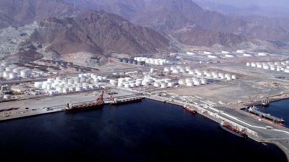 Petroleum Price assessments Fujairah July 13, 2020.