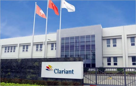 Clariant catalysts selected for APC petrochemical plant