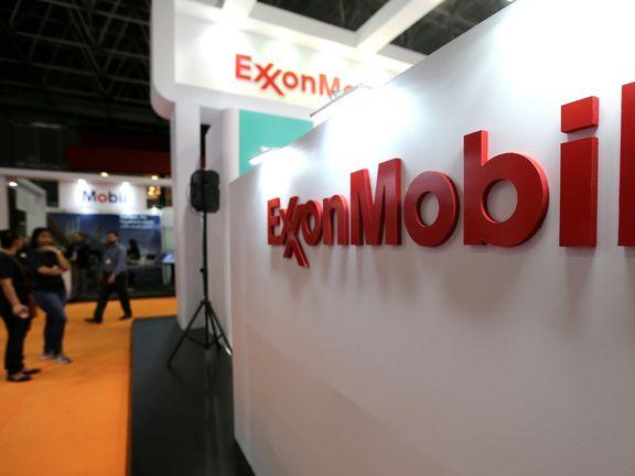 ExxonMobil announces new PE plant startup in Beaumont, Texas.