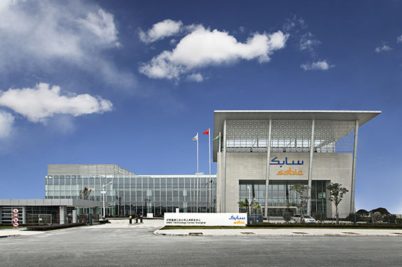 SABIC supports the urgent production of medical equipment in China.